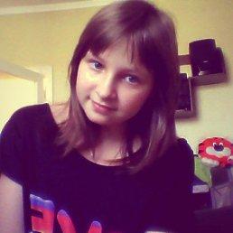 Александра, 20 лет, Красный Луч