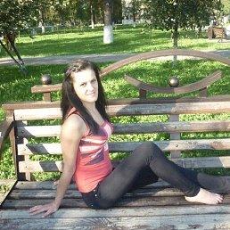 лейла, 28 лет, Мыски