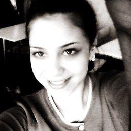 Валентина, 20 лет, Пятихатки