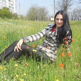 Аленка, 22 года, Никополь