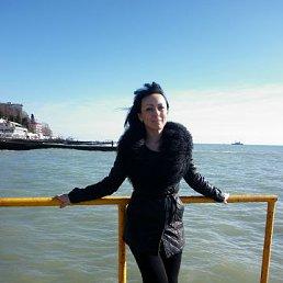 Ольга, 48 лет, Уфа