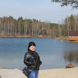 Аленушка, 31 год, Олевск