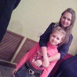 Sandra, 18 лет, Мичуринск