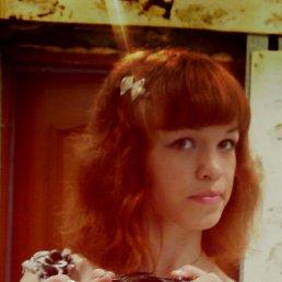 Диана, 26 лет, Советская Гавань