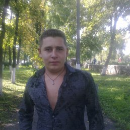 Сергей, 27 лет, Балта