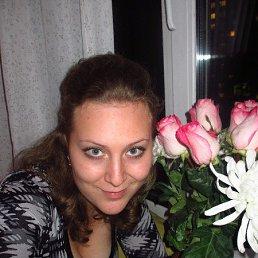 дарина, 25 лет, Новосибирск