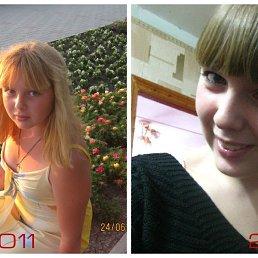 Полина, 20 лет, Приморско-Ахтарск