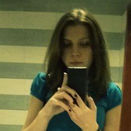 Зоряна, 28 лет, Бережаны