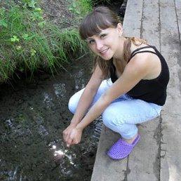 Анастасия, 29 лет, Магистральный