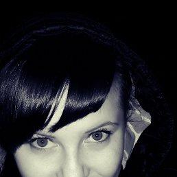 Дарья, 25 лет, Бодайбо