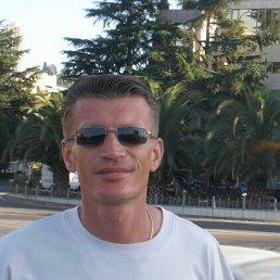 Михаил, 45 лет, Иловайск