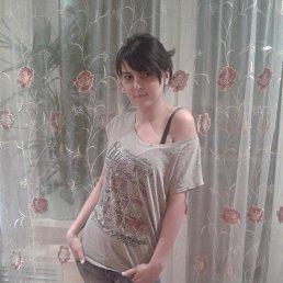 (((Анастасия))), 25 лет, Куса