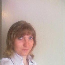 ЛЮБА, 28 лет, Богородицк