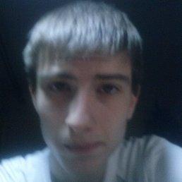Давид , Саратов, 24 года