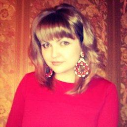 Кристина, 28 лет, Яровое