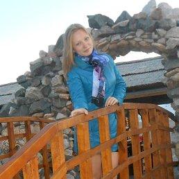 Наталья, 28 лет, Комсомольское