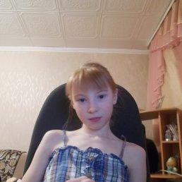 ариша:), 18 лет, Курган