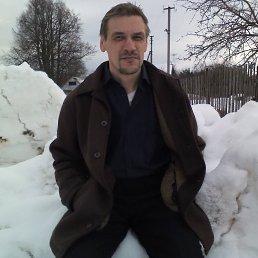 Андрей, 48 лет, Гдов