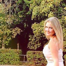 Алина, 29 лет, Дрогобыч