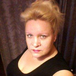 Оксана, 49 лет, Бронницы