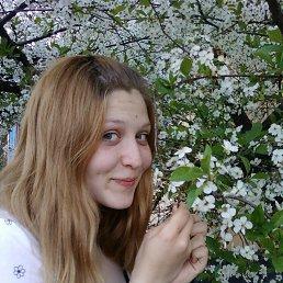 Валентина, 25 лет, Владимир-Волынский