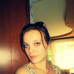 Олечка, 28 лет, Попасная