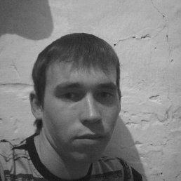 Артем, 27 лет, Исменцы
