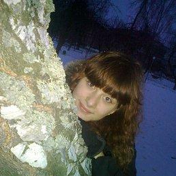 Лера, 23 года, Новгород-Северский