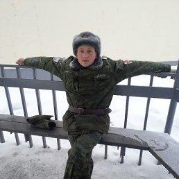 Антон, 29 лет, Троицк