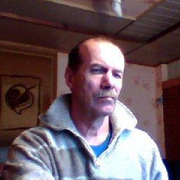 Влад., 65 лет, Валка