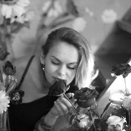 IRINA, 29 лет, Ковель