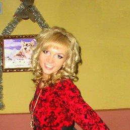 Мария, 30 лет, Можга