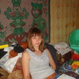 Анна, 24 года, Краснослободск