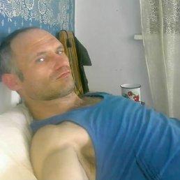 Евгений, , Помошная