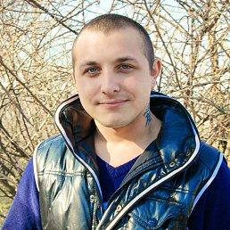 Самир, 27 лет, Чугуев