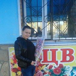 Александра, 30 лет, Троицк
