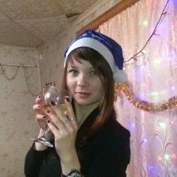 Алёна, 28 лет, Зеленокумск