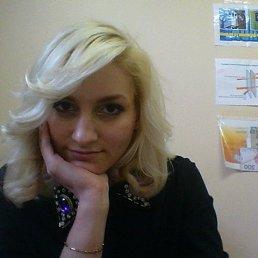 Кристина, 29 лет, Алчевск