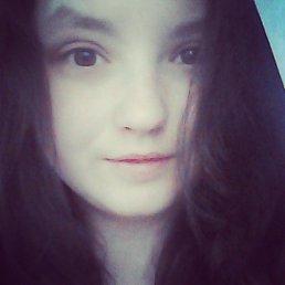 Алёна, 22 года, Богородицк
