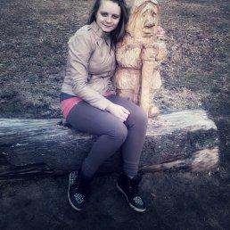 Лигита, 22 года, Резекне