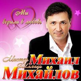 Фото Михаил Михайлов, Москва - добавлено 24 декабря 2013