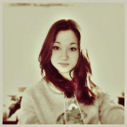 Анастасия, 21 год, Амвросиевка
