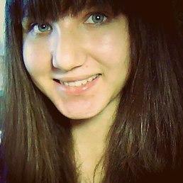 Анастасия, 19 лет, Михайловка