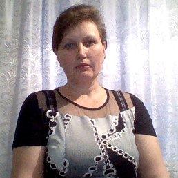 Алёна, 47 лет, Алтайское