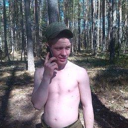 Евгений, 26 лет, Ветка