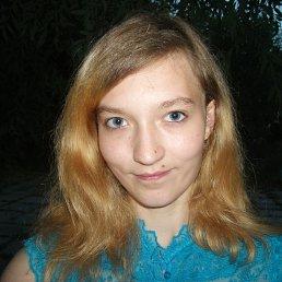 Машулька, 25 лет, Магнитогорск