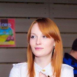 Фото Полина, Бийск, 29 лет - добавлено 17 декабря 2013