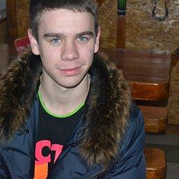 Макс, 26 лет, Помошная