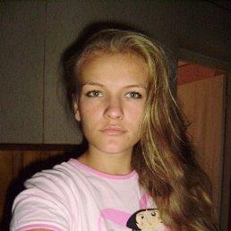 Ирина, 28 лет, Чоп