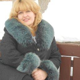 Валентина, 56 лет, Южноуральск